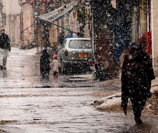 Met office predicts new spell of rain from today