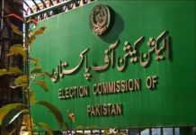 LG polls: ECP gives final deadline to KP govt for releasing amended law