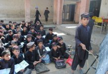 KP govt allocates Rs 4 billion for schools in tribal districts
