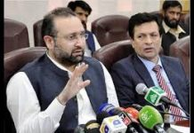 KP Healthcare Commission in grip of a particular family: Hisham Inamullah
