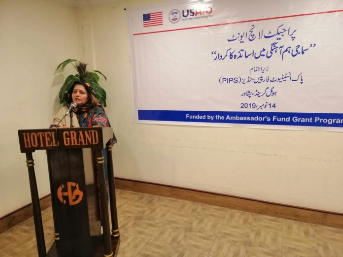 Promoting social tolerance needed for peaceful co-existence: VC SBBWU
