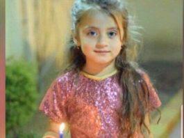 Nowshera rape, murder case: KP govt constitutes special prosecution team