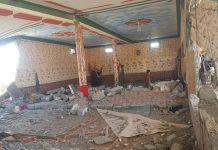 Explosion at imambargah injures one in Lower Kurram