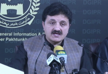 Govt providing better healthcare to corona patients in KP: Ajmal Wazir