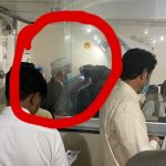 DC office PEshawar